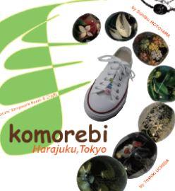 Komorebi logo